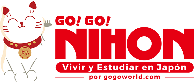 Go Go Nihon